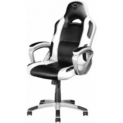 SILLA GAMING TRUST GXT 705 RYON CHAIR WHITE